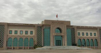 Rathaus Tunis